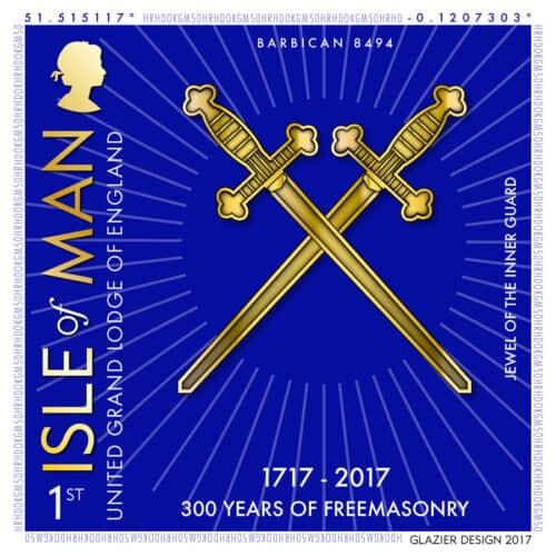 02 Inner Guard Glazier design freemasonry