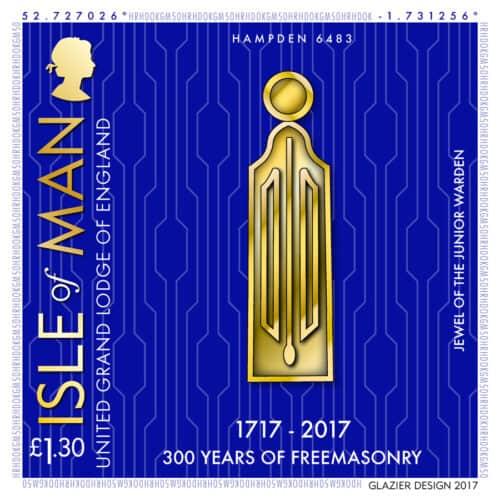 04 Junior Warden Glazier design freemasonry