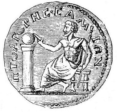 pitagoras moeda 54wrdfg
