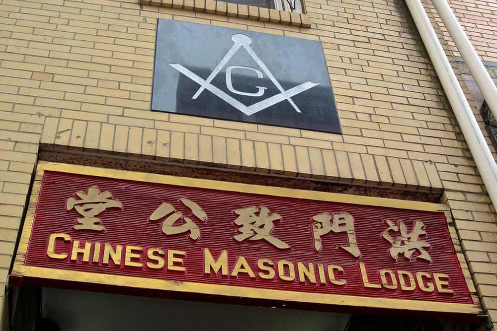 chinese masonic lodge 54ertfg