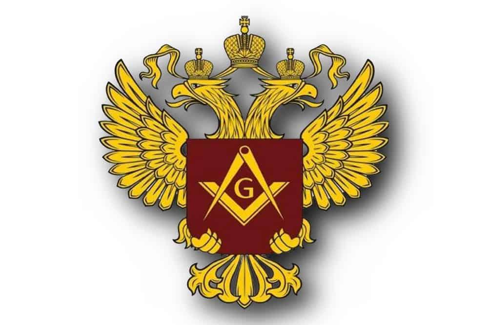 russian grand lodge 654erdfg99