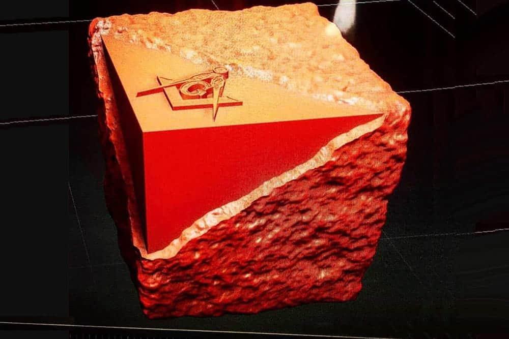red cube hgtyr65er