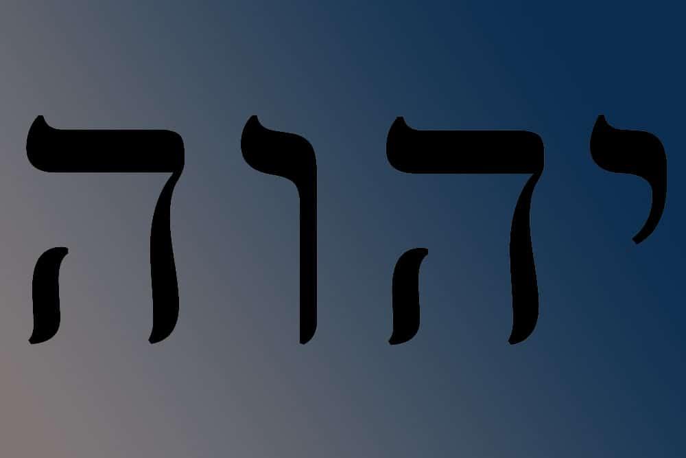 Nome de Deus