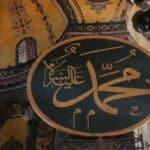 A Maçonaria e o mundo islâmico – um ensaio histórico (Parte II)