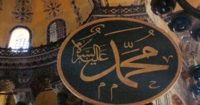 islamismo 1200h65trer