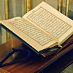A Maçonaria e o mundo islâmico – um ensaio histórico (Parte I)