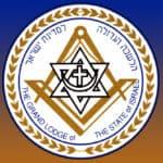 Filhos da luz na Terra Santa: os Maçons fundadores da moderna Israel