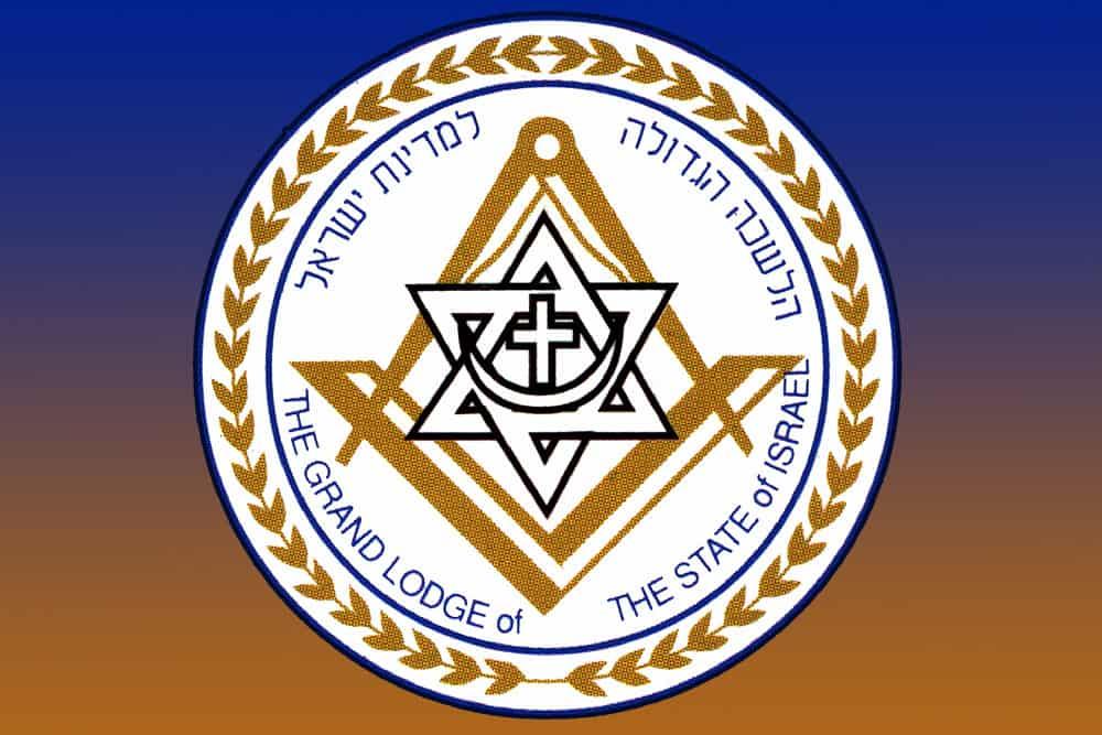 grand lodge israel 87uy676556