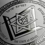 Maçonaria em Israel onde os árabes e os judeus se abraçam como Irmãos