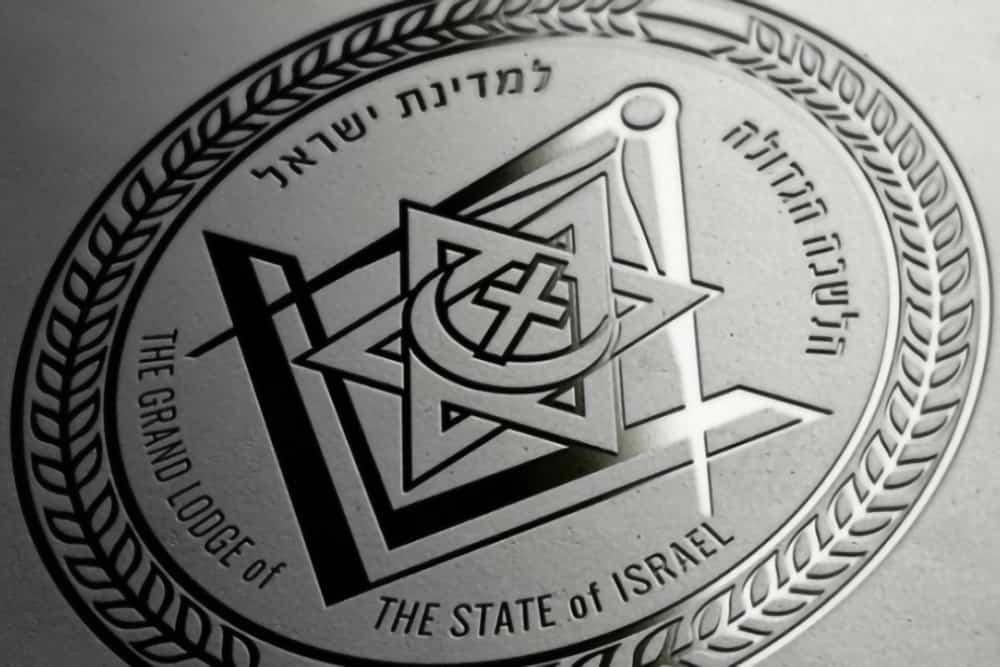 grand lodge israel hg6ggfr4