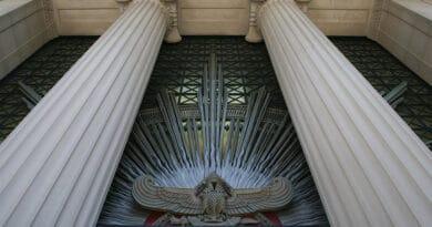 reaa temple gtyr5545