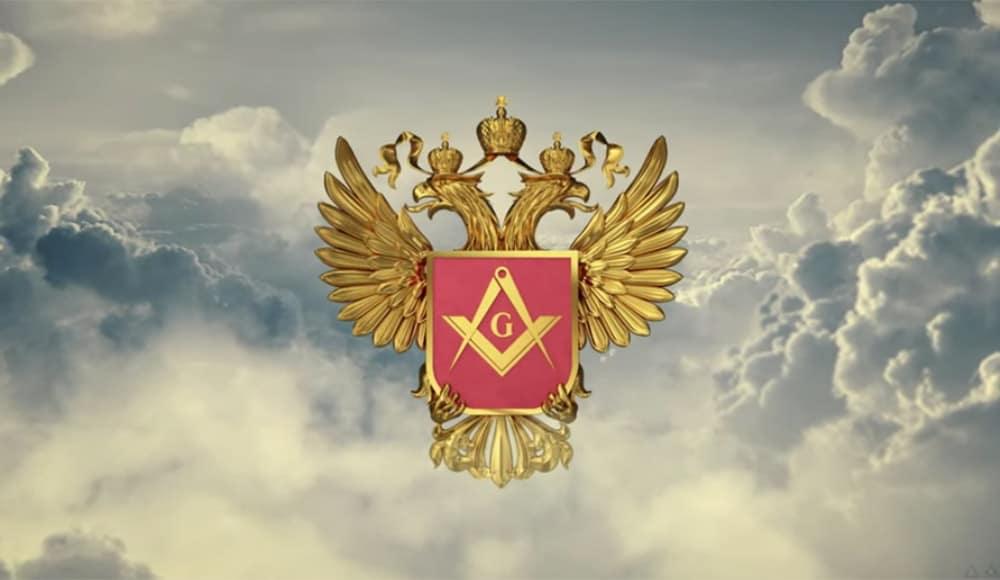 grand lodge of russia ht543e