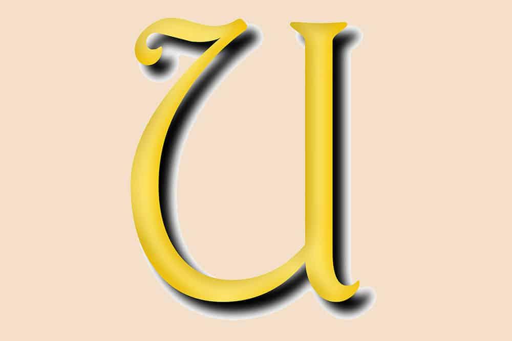 letter u 13qwer